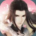梦回仙剑官方版1.0安卓版