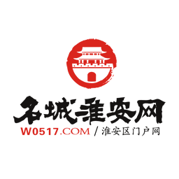名城淮安网手机版1.0.0 最新版