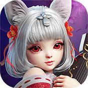 风之剑舞官方版3.3.0 手机版