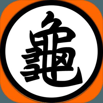 拳击超人1.7.0 安卓版