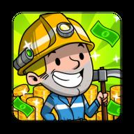 矿业大亨手游1.0.6 安卓最新版