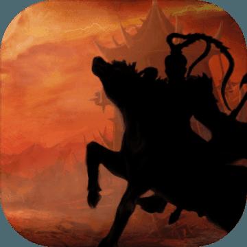 三国勇士之塔1.0 安卓版