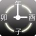 汉字时钟壁纸(KanjiClock)1.0.2 安卓最新版