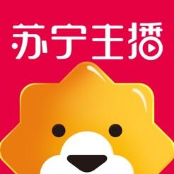 苏宁主播app1.0.0 手机最新版