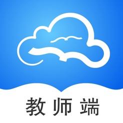 涪陵教育云教师端app1.0.4 安卓版