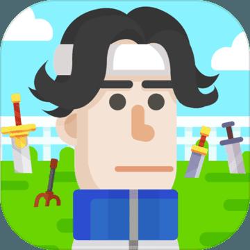 飞刀英雄游戏1.0 手机版