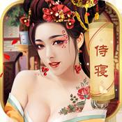 清宫传官人好坏ios版1.0 正版