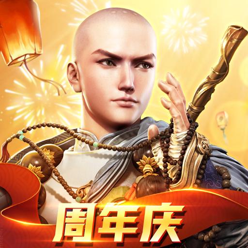 铁血武林2官方版9.0.78 安卓最新版