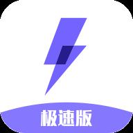 闪电盒子极速版app5.1.9.1 安卓版