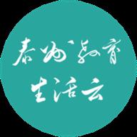 泰州教育生活云app1.0.1 安卓手机版