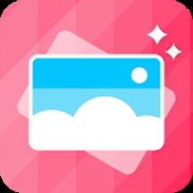 爱美图app2.5 安卓最新版