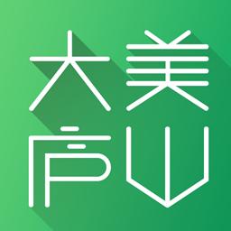 大美庐山app2.1.0 安卓版