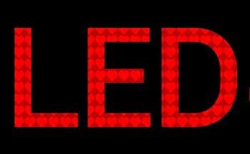 led字幕软件