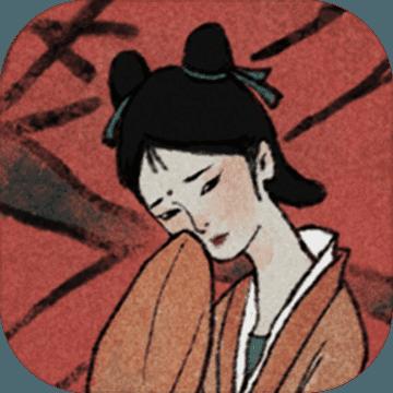 古镜记游戏1.0 安卓版
