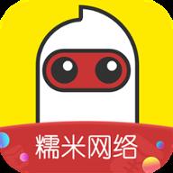 糯米网络app1.1.01 最新版