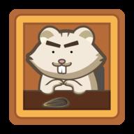 仓鼠的隐秘空间大冒险手游0.1 安卓最新版