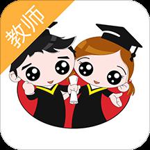 学弟学妹网老师版1.2.6 安卓版
