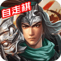 三���蜈w云�魇�C版1.18安卓版