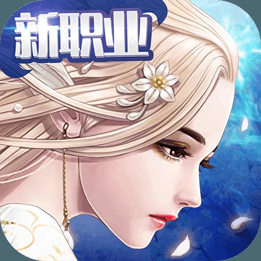 九州天空城3D手游2.0.9 安卓版