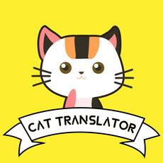 猫咪翻译官app1.0.0 手机版