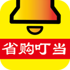 省购叮当安卓版3.0.12 最新版