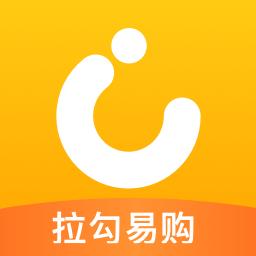拉勾易购app1.0.1 安卓版