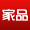 微海家品app1.3.0 安卓版