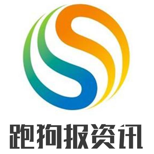跑狗报资讯app1.0.0 pvhjthg