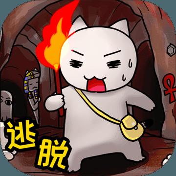 白猫的大冒险1.4.1 安卓版