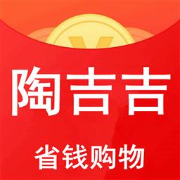 陶吉吉app3.1.33 安卓版