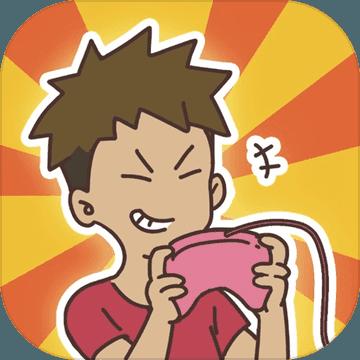 上班玩游戏是不可能的手游1.0 安卓版