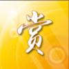 赏金宝app2.1.0 最新版
