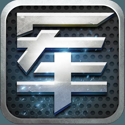 元游军棋游戏6.0.0.4 安卓最新版