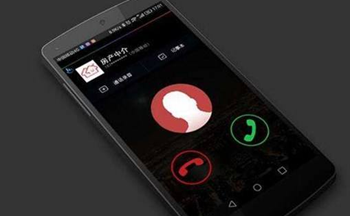 骚扰电话拦截软件