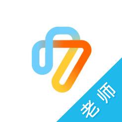 一起作业老师端1.9.8 官网最新版