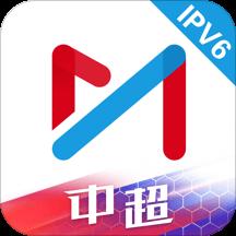 咪咕视频app5.6.1.00 官方最新版