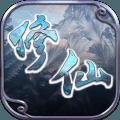 修仙Q传九游版1.0 安卓版