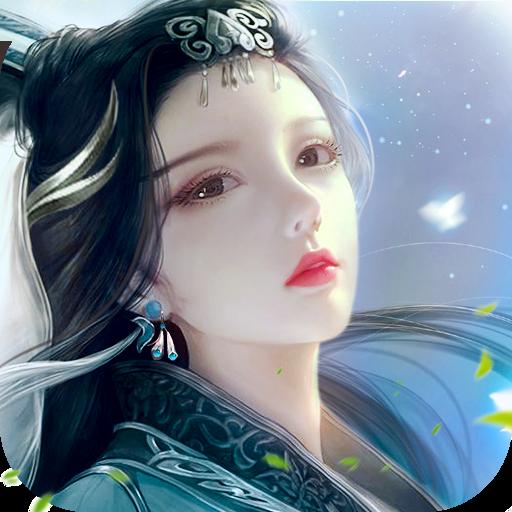 紫青双剑手游官网版1.1.3 最新安卓版
