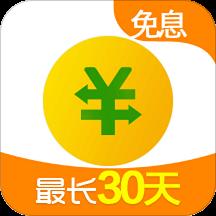 360借�lapp�O果版1.6.5 官�Wios版