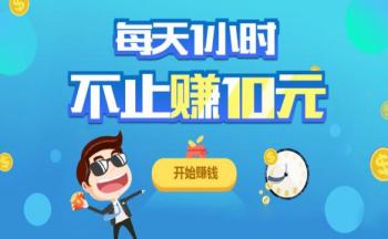 手游试玩平台app_手游试玩赚钱平台