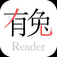 有兔小说阅读器1.4.1 安卓版