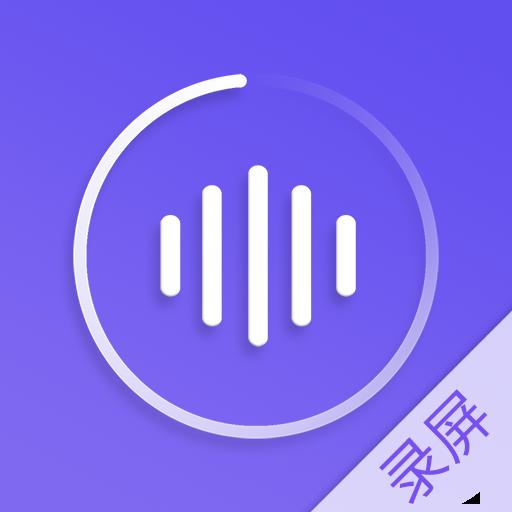 录屏师app3.9.2 安卓版