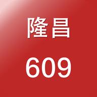 隆昌609办公室租赁app