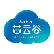 招商局芯云谷app