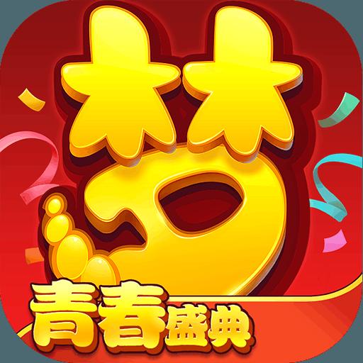 梦幻西游手游1.234.0 官网安卓版