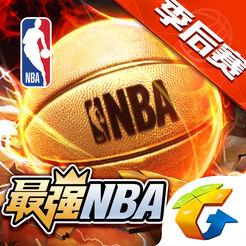 Tencent最强NBA手游苹果版1.16.271.166 ios版