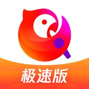 全民K歌�O速版app