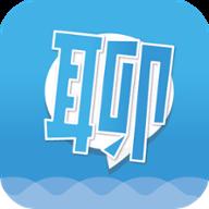 聊天达人app1.4 安卓手机版