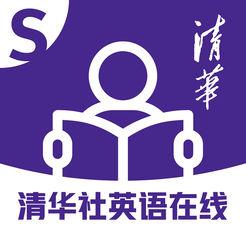清华外语学习app1.0.0 手机最新版
