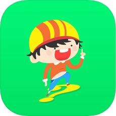 问卷达人app1.0.0 手机最新版